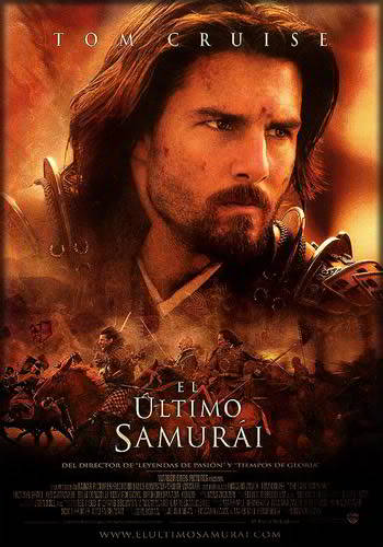 The Last Samurai [Latino]