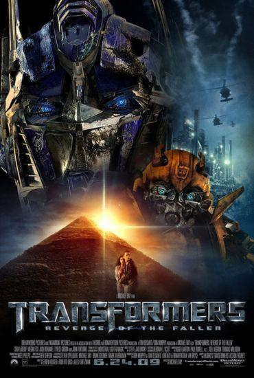 Transformers 2 – Revenge of the Fallen