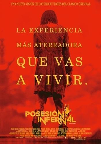 Evil Dead [DVDBD]