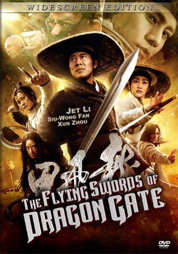 The Flying Swords Of Dragon Gate [Latino]