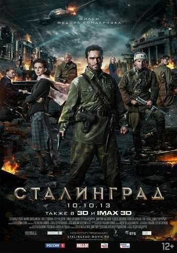 Stalingrad [Latino]