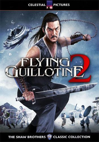 The Flying Guillotine 2