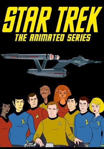 Star Trek: The Animated Series [Latino]