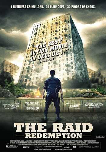 The Raid: Redemption [BD25][Latino]