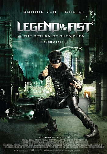 Legend Of The Fist: Return Of The Chen Zhen [Latino]