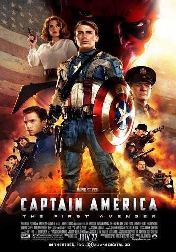 Captain America: The First Avenger [BD25] [Latino]