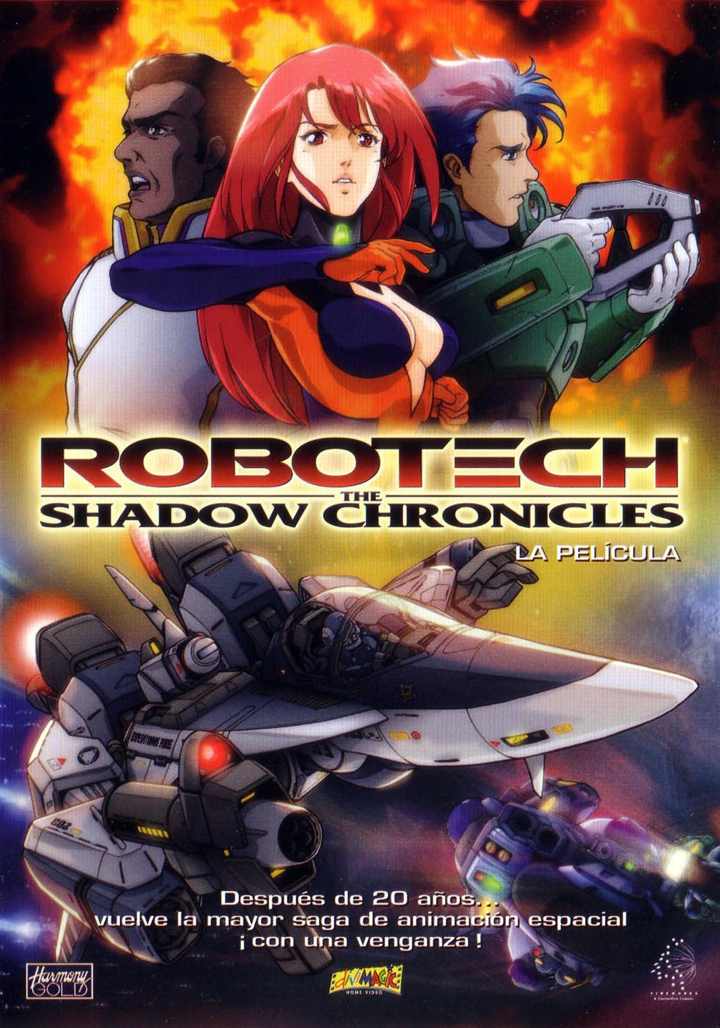 Robotech: The Shadow Chronicles [DVD9]