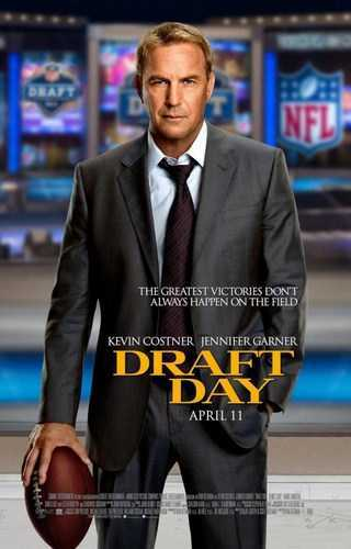 Draft Day [BD25][Latino]