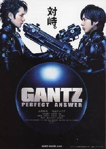 Gantz Perfect Answer [DVD9]