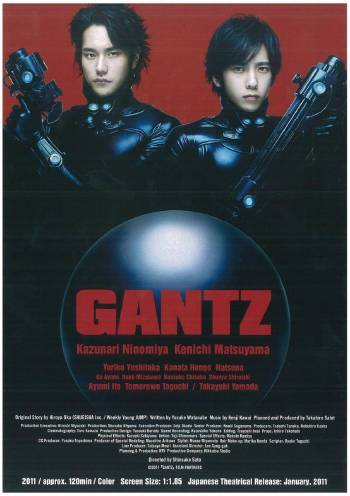 Gantz [DVD9]