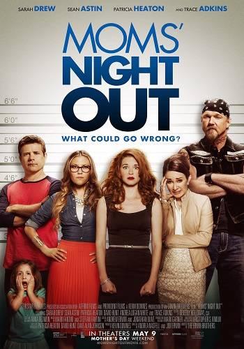 Moms' Night Out [Latino]