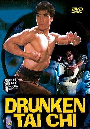 Drunken Tai-Chi