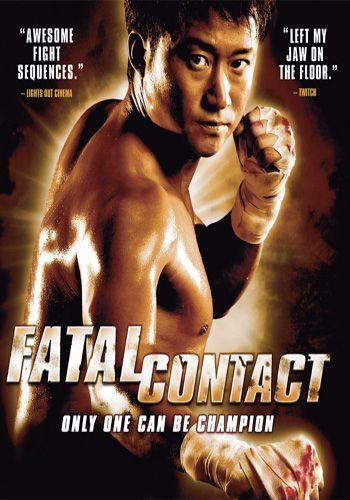 Fatal Contact [DVD9]