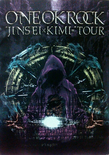 One Ok Rock: Jinsey X Kimi Tour [DVD9]