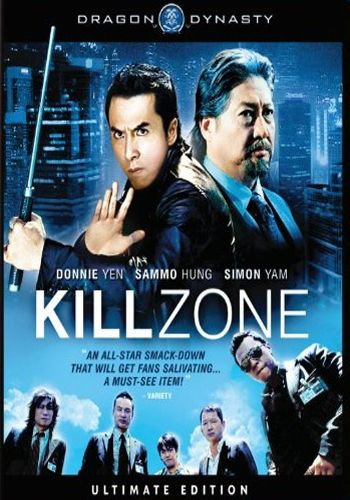 Kill Zone [DVD9]