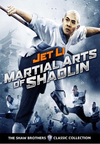 Martial Arts Of Shaolin [DVD9]