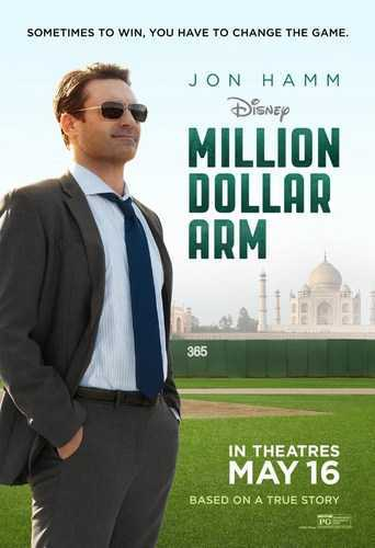 Million Dollar Arm [BD25][Latino]