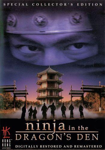 Ninja In The Dragon's Den [DVD9]
