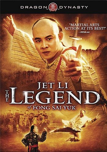 The Legend Of Fong Sai Yuk I