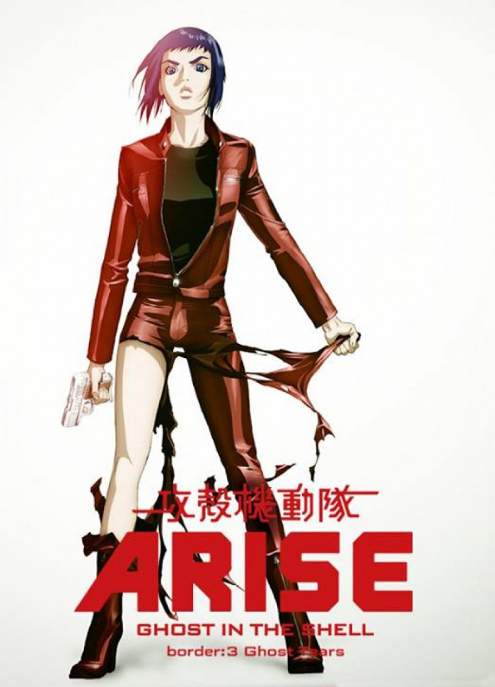 Ghost in the Shell Arise Border 3: Ghost Tears [DVD9]
