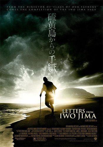 Letters From Iwo Jima [DVD9]