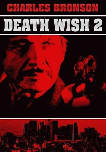 Death Wish 2