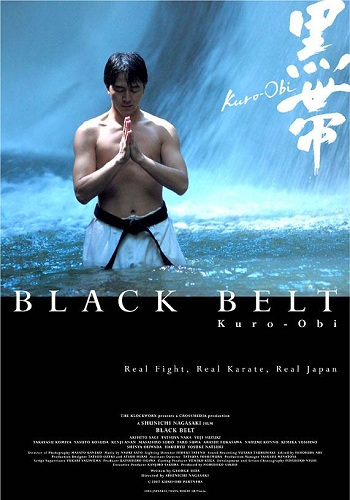 Kuro Obi (Black Belt)