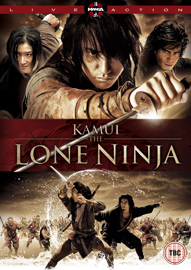 Kamui: The Lone Ninja [DVD9]