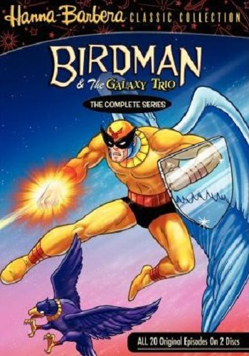 Birdman And The Galaxy Trio [Latino]