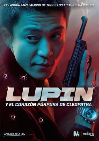 Lupin the third: Purple heart of Cleopatra [DVD9]