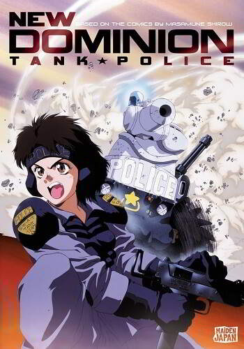 New Dominion Tank Police [DVD9]