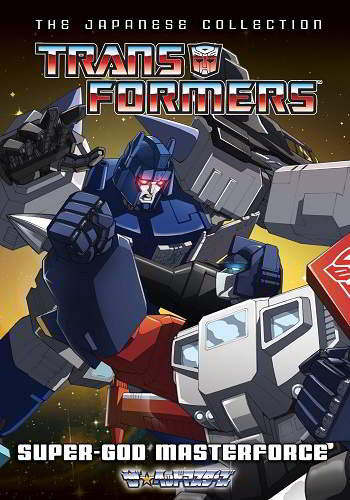 Transformers: Masterforce [DVD9] [Latino]