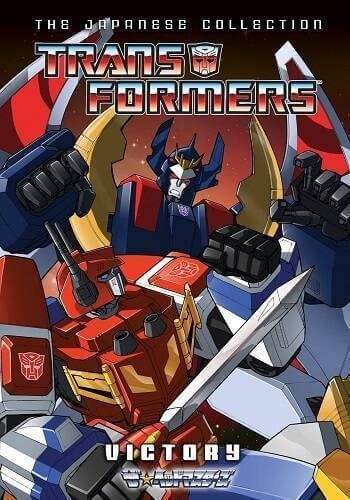 Transformers: Victory [DVD9] [Latino]
