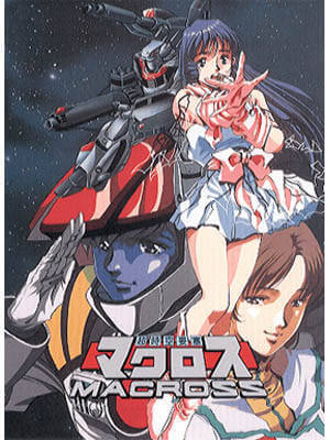Macross: TV Series [Actualizable]