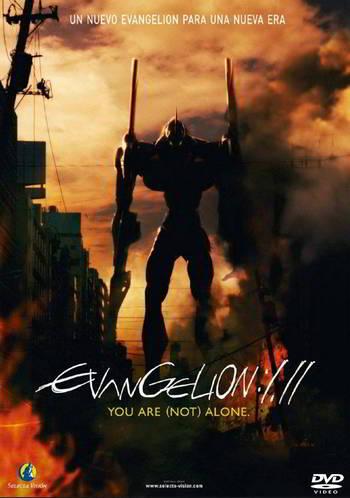 Evangelion 1.11 [BD25][Latino]