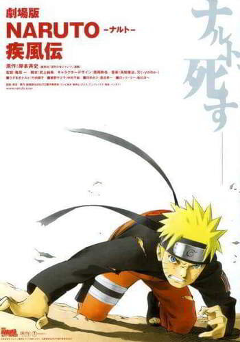 Naruto Shippuden: The Death of Naruto