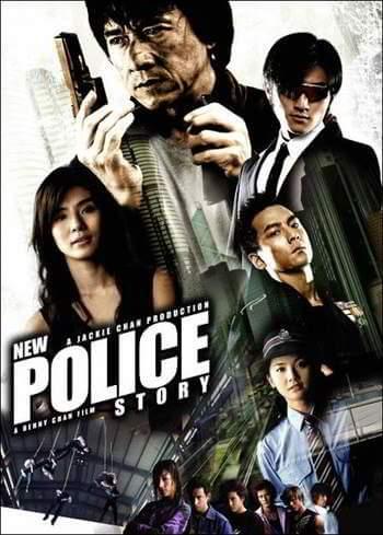 New Police Story [Latino]