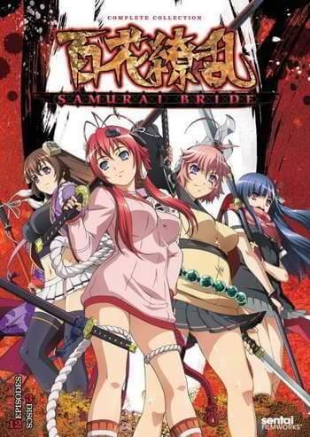 Hyakka Ryouran: Samurai Bride [DVD9]
