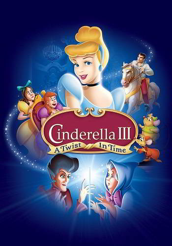 Cinderella III: A Twist In Time [DVD9] [Latino]