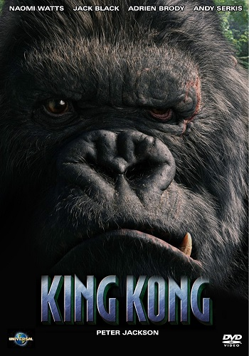 King Kong [Latino]
