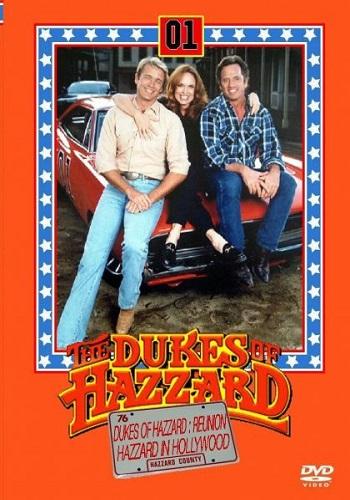 The Dukes Of Hazzard: Hazzard In Hollywood!