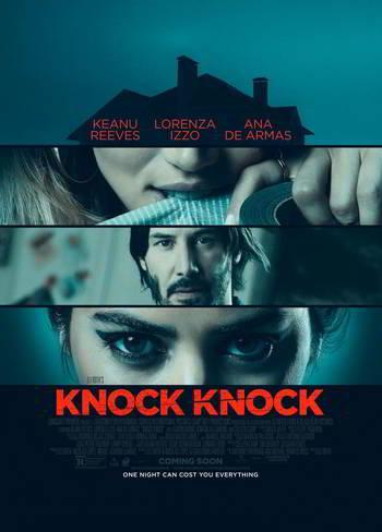 Knock Knock [BD25]