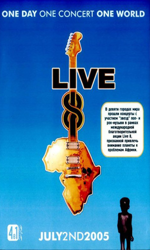 Live 8: Concierto – One Day One World [DVD9]