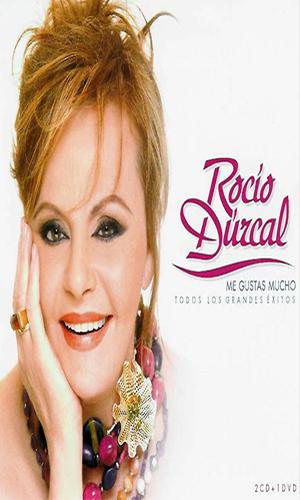 Rocío Dúrcal: Me gustas mucho