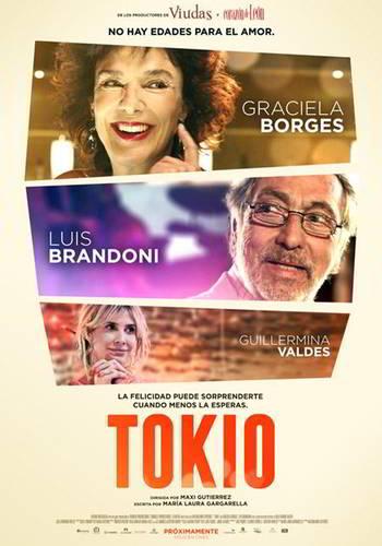 Tokio  [Latino]