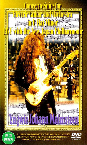 Yngwie Malmsteen: With The New Japan Philharmonic