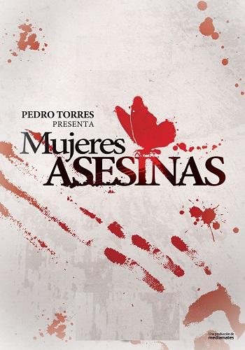 Mujeres Asesinas: Temporada 1 [Latino]