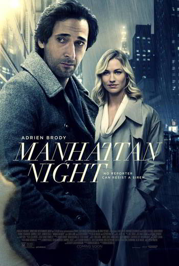 Manhattan Night [BD25]