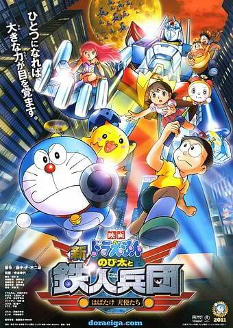 Doraemon: Nobita and the New Steel Troops – Angel Wings