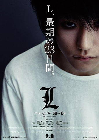 Death Note – L: Change the World